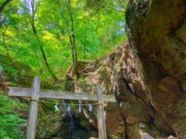 御岳山 綾広の滝