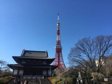 【Park & Garden Map】Zojo-ji Temple & Shiba Park – 増上寺・芝公園