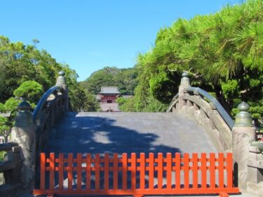 【Park & Garden Map】Tsurugaoka Hachiman-gu Shrine – 鶴岡八幡宮