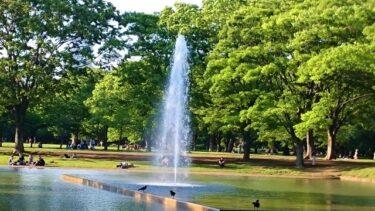 【Park & Garden Map】Yoyogi Park – 代々木公園