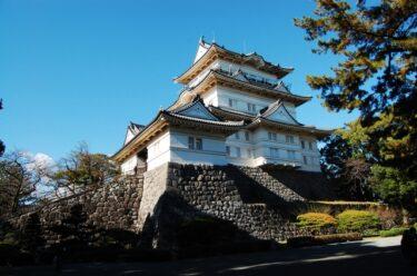【Park & Garden Map】Odawara Castle Park – 小田原城址公園