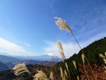 【Hiking Course Map】Mt. Ono – 大野山