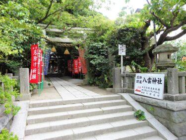 【Hiking Course Map】Kamakura Gion-yama – 鎌倉祇園山ハイキングコース