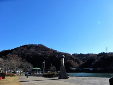 【Hiking Course Map】Lake Sagami & Mt. Arashi – 相模湖&嵐山ハイキングコース