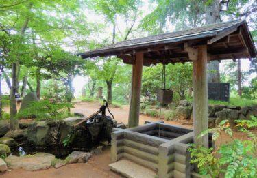 【Hiking Course Map】Mount Kobo – 弘法山ハイキングコース