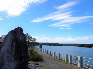 【Hiking Course Map】Lake Tama & Sayama – 多摩湖&狭山湖ハイキングコース