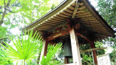 【Hiking Course Map】Mt. Arashi & Sekiro – 嵐山&石老山ハイキングコース