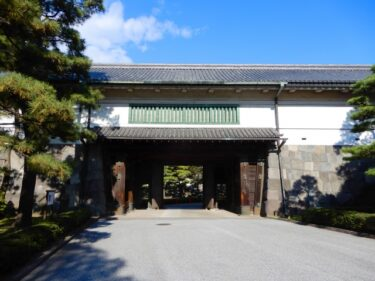 【Park & Garden Map】The East Gardens of the Imperial Palace – 皇居東御苑