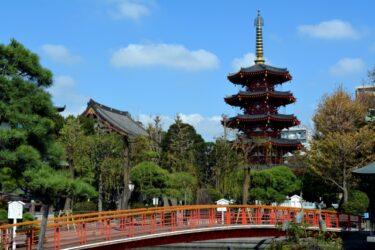 【Park & Garden Map】Kawasaki Daishi Temple & Daishi Park – 川崎大師・大師公園