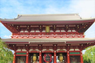 【Park & Garden Map】Asakusa Senso-ji Temple – 浅草寺