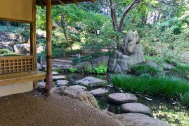 【Park & Garden Map】Rikugien Gardens – 六義園