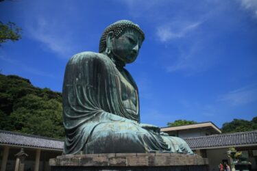 【Hiking Course Map】Kamakura Daibutsu Trail (Great Buddha Statue) – 鎌倉大仏ハイキングコース