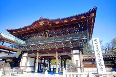【Park & Garden Map】Naritasan Shinsho-ji Temple – 成田山新勝寺